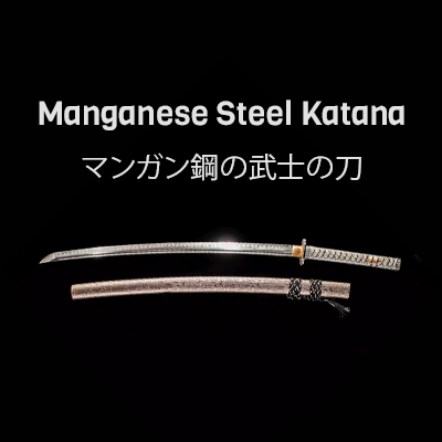 Manganese Steel Katana
